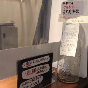 【「令和2年7月豪雨災害義援金」の御礼(^^♪】