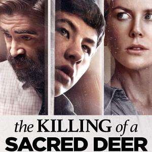 聖なる鹿殺し