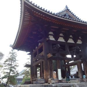 2020年晩秋 奈良へ 母娘旅行 3 ~ 東大寺 二月堂