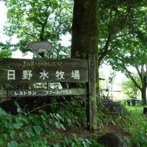 2021年夏 ナナと八ヶ岳旅行 5 ~ 日野水牧場