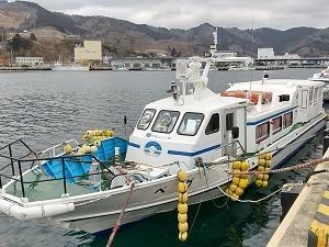 明日、1月24日(日)定期便・女川~金華山航路は高波のため欠航いたします