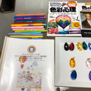 虹のしずくカラーセラピスト養成講座最終日