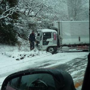 車での雪道の安全な走り方