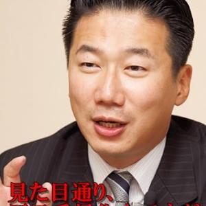 また、民主にブーメラン!…福山哲郎、パーティー支出記載せず…有権者への寄付行為に当たる