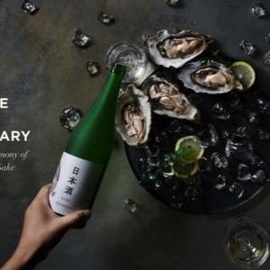 NYで日本酒とシーフードのマリアージュ♪3日間限定メニュー明日オープン!!
