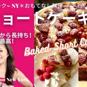私が一番好きなケーキは。。。NY*おもてなし料理チャンネル