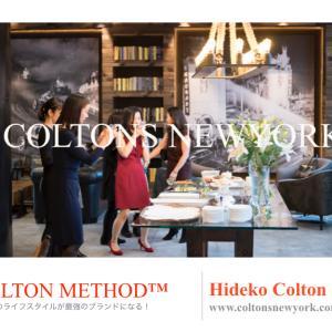COLTON METHOD™ 基礎編「Brand Detox コース」がスタート♪
