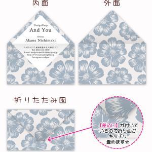 ♡♥おしゃれなレター名刺♥♡インパクト有!大きな花柄がおしゃれ☆レター型名刺☆