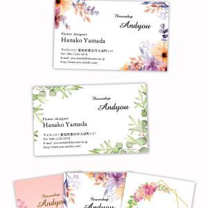 ♡♡おしゃれなフラワー名刺♡♡優しげな雰囲気のフラワーデザイン♪女性らしい花名刺☆