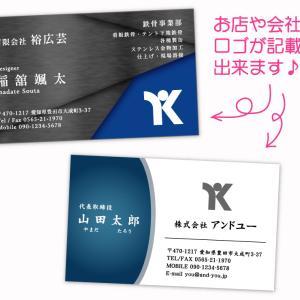 ☆★ロゴ入りビジネス名刺★☆お店や会社のロゴ記載OKっ!ロゴビジネス名刺☆
