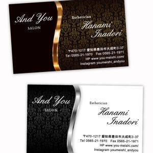 ♡♡サロン向け名刺♡♡金銀カラーとダマスク模様の高級感あるおしゃれな名刺☆