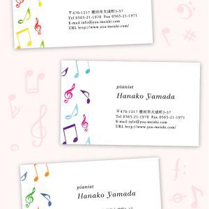 ♡♪音符がいっぱい音楽名刺♪♡リズムが聞こえてきそう♪かわいい音楽名刺☆