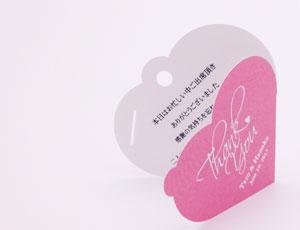 ♡♡可愛いタグ型カード♡♡ウエディングにピッタリ☆ハート型の便利なタグカード♪