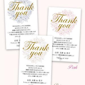 ♡♥サンクスカード♥♡おっしゃれ~なフラワーリングデザイン♪ウエディングサンキューカード☆