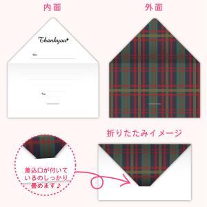 ♡♡オシャレなレター名刺♡♡チェック柄が秋らしい♪気持ちを伝えるレター型カード♪