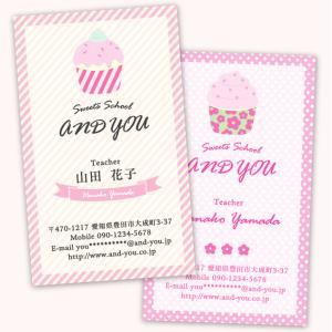 ♡♡かわいい名刺デザイン♡  キュートなカップケーキのイラスト♪  女子力UP!かわいい名刺☆