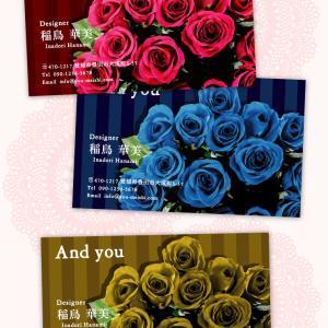 ♡♡おしゃれな薔薇名刺♡♡エレガントで華やか☆バラの花束デザイン名刺☆