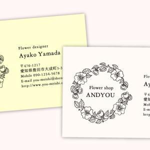 ♡♡カラー厚紙名刺♡♡好きな色で作れる!カラー用紙を使用したおしゃれな名刺☆
