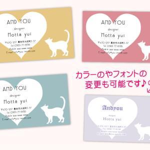 ♡♡かわいいアニマル名刺♡♡大きなハートとかわいい猫のシルエット♪シンプルデザイン名刺☆