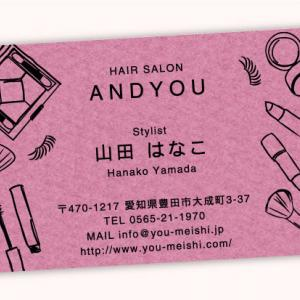 ♡♡かわいいカラー用紙名刺♡♡10色のカラフルな用紙から選べる♪カラー用紙名刺☆