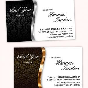 ♡♡おしゃれな名刺デザイン♡♡高級感が漂うメタリックライン♪美容サロン向け名刺☆