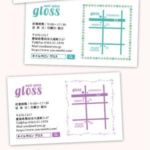 ♡♡かわいいショップカード♡♡  手書き風の装飾がキュート♪  地図も載せれるショップカード☆