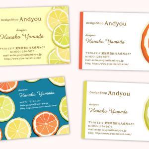 ♡♡かわいいシトラスザイン名刺♡♡  元気が出て来るビタミンカラー♪  柑橘系のかわいい名刺☆
