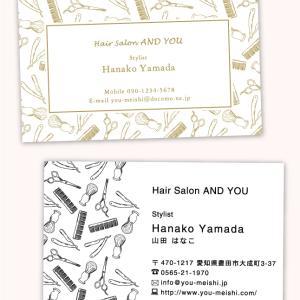 ♡♡美容師名刺♡♡美容師さん  スタイリストさんにおススメ!  おしゃれな名刺☆