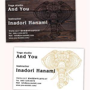 ♡♡エスニック名刺♡♡  エスニックな象のイラスト♪ アジアンデザイン名刺☆