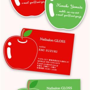 ♡♡かわいい切り抜き名刺♡♡  ポップでかわいい☆  リンゴの切抜き名刺♪