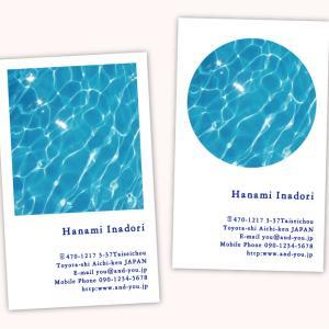 ♡♡カジュアルシンプル名刺♡♡  煌めく水の輝きが涼しげ♪  シンプルなデザイン名刺☆