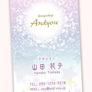 ♡♡夢カワ名刺♡♡キラキラっと夢カワイイ星デザイン♪可愛いデザイン名刺☆
