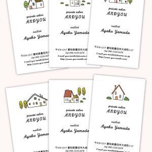 ♡♡イラスト入り可愛い名刺♡♡お家のイラストが入ったシンプル可愛いデザイン名刺☆