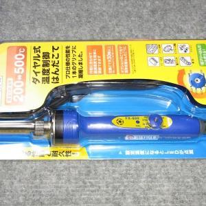 温調ごても安くなりました HAKKO FX600