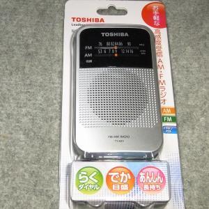 東芝 AM/FMラジオ TY-KR3も入手