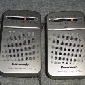 Panasonic RF-P50A 2台の調整を確認する
