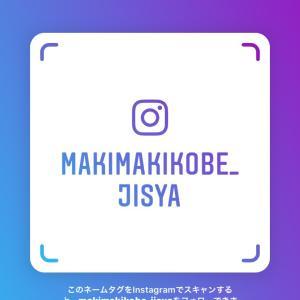 【65日目】Instagram 神社仏閣アカウント