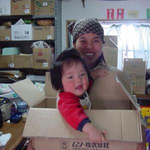 【108日目】息子と一緒に仕事と1.17