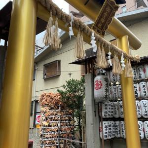 【21日目】京都神社旅その4 御金神社