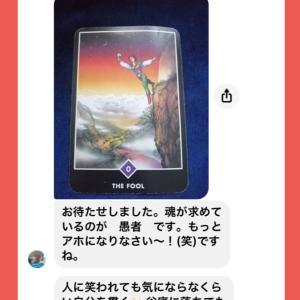 """【100日-3日目】""""100日ブログ達成記念✨2枚引き無料リーディング❤"""""""