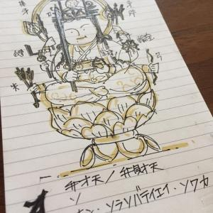 【100日-16日目】本日己巳弁財天さまの思い出