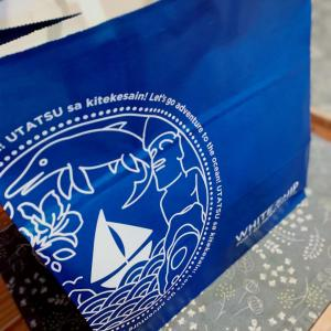 【100日-18日目】当選報告 南三陸応援団5月のプレゼント バウムクーヘン