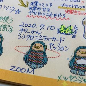 【100日-40日目-2】キミーさんのシンクロニシティカードモニター☆