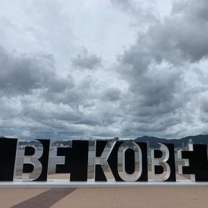 【100日-42日目】神戸ドライブ 海と山のBE KOBEモニュメント✖️3
