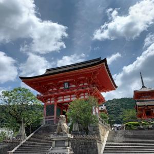 【100日-67日目】8/1 京都の旅 清水寺と地主神社