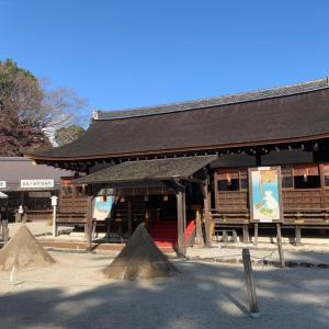 11/29 カードとシンクロ 賀茂別雷神社(上賀茂神社)参拝