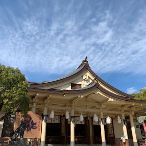 新しい御朱印帳⛩湊川神社