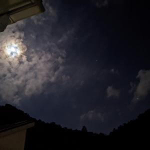 魚座満月◉中秋の名月◉一粒万倍日✬kin21
