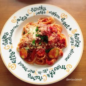 たこと海老のトマトパスタレシピ