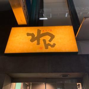 豪傑反省会 -2019.11.17- ①